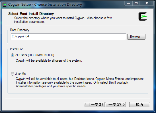 cygwin_installation_3.png