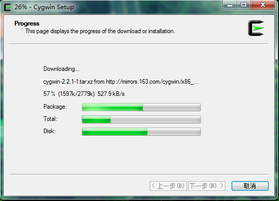 cygwin_installation_8.png