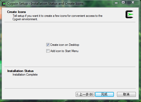 cygwin_installation_9.png