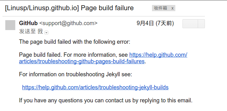 page_build_failure.png